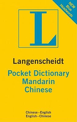 LANGENSCHEIDT POCKET MANDARIN CHINESE DI, LANGENSCHEIDT EDITOR