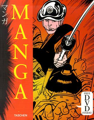 Image for Manga Design