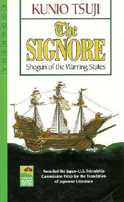 Image for Signore  Shogun of the Warring States