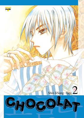 Image for CHOCOLAT VOL 2