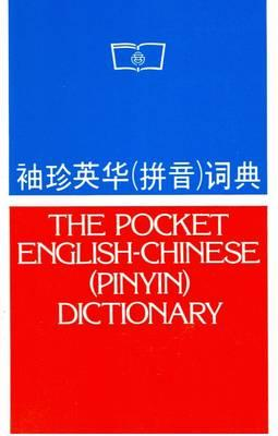 English-Chinese Pocket Dictionary, Unknown