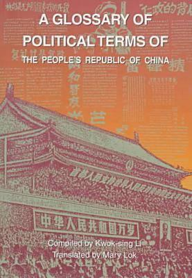 A Glossary of Political Terms of the People's Republic of China, Li, Kwok-sing