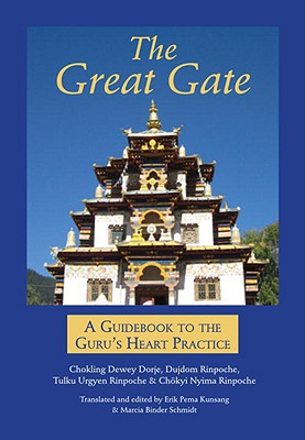 Image for The Great Gate