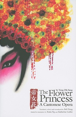Image for The Flower Princess: A Cantonese Opera by Tong Dik Sang