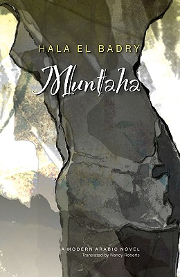 "Montana, ""El Badry, Hala (Nancy Roberts, trans.)"""
