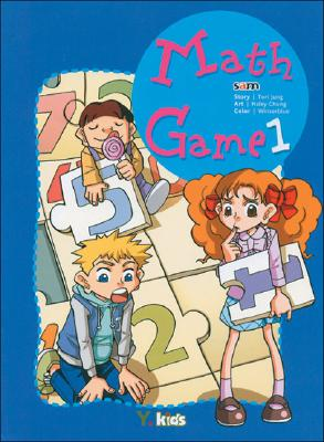 Image for Math Game, Volume 1 (Math Game (Graphic Novels))
