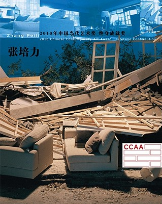 Image for Zhang Peili:  Chinese Contemporary Art Awards 2010
